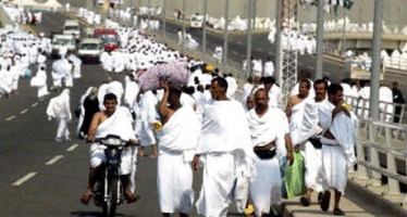 SAUDI ARABIA TO BAN INTENDING PILGRIMS FROM NIGERIA OVER EBOLA