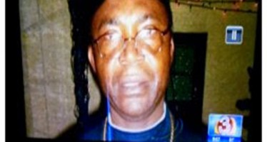 POLICE BLAMED FOR 65-YR-OLD NIGERIAN'S DEATH IN UNITED STATES