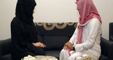 Saudi Groom Calls Off Wedding After Seeing Bride's Face for the First Time