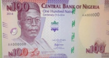 NEW N100 BANKNOTES WILL ENTER CIRCULATION DECEMBER 19