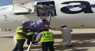 GOVT. BEGINS INVESTIGATION INTO AERO'S USE OF LADDER TO DISEMBARK PASSENGERS