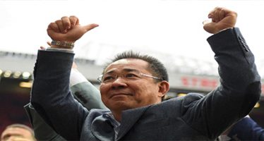Leicester City owner wins £2.5m at casino