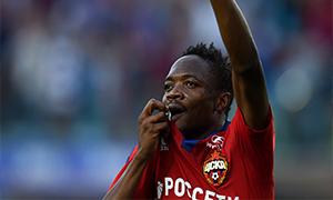 OrijoReporter.com, Leicester City Ahmed Musa