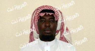 Nigerian beheaded over police murder in Saudi Arabia
