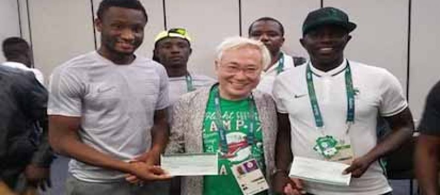 NFF's attempt to hijack Japanese billionaire's $390,000 cash gift to Dream team V1 foiled