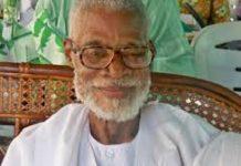 OrijoReporter.com, Professor Akinwunmi Ishola