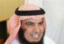 OrijoReporter.com, Mubarak al-Bathali